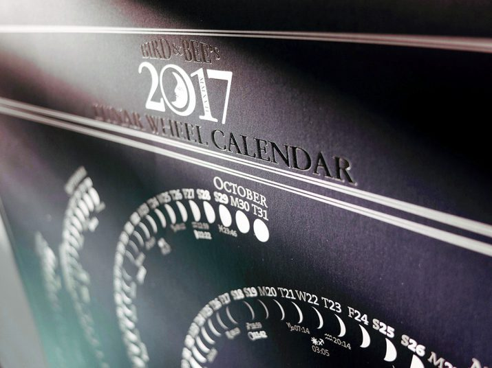 Creative calendar designs for 2017 (12)