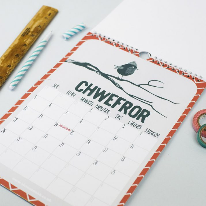Creative calendar designs for 2017 (16)